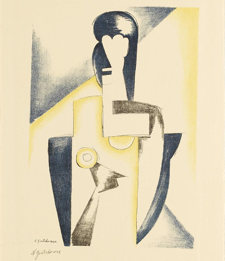 Geometric semi-abstract print of a female figure depicting using yellow, navy and grey